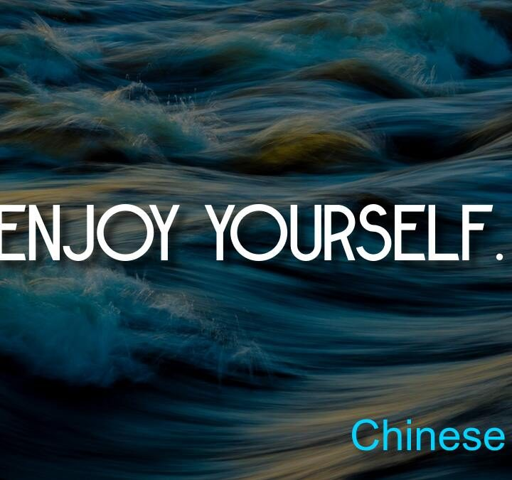 Quotes from Eric Bana, Henry David Thoreau, Chinese proverb, Huang Po.