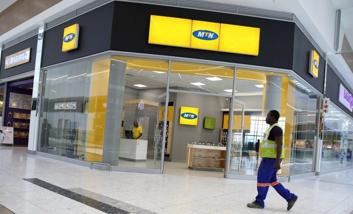 South Africa's MTN flags 2019 profit jump of up to 50%